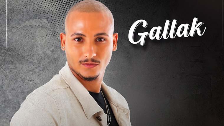 Gallak, o gari cantor que viralizou na internet, lança single inédito